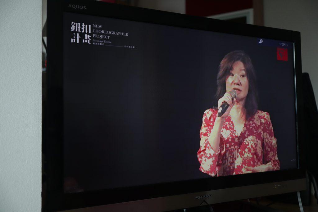 Hsiao-Mei HO